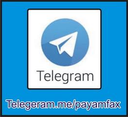 چگونه از فایل ها و چت های شخصی در تلگرام بکاپ بگریم؟